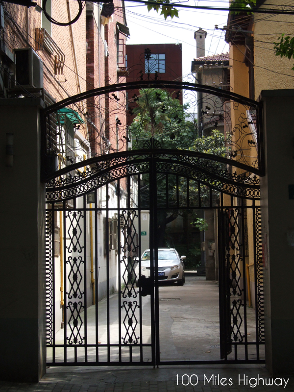 Gate in the French Concession, Shanghai